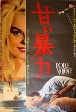 Sweet Ecstasy (1962) afişi