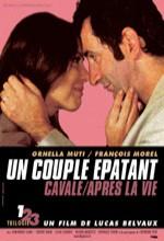 Şahane Bir çift (2002) afişi