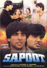 Sapoot (1996) afişi