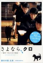 Sayonara, Kuro (2003) afişi