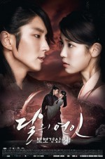 Moon Lovers: Scarlet Heart Ryeo (2016) afişi