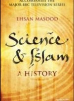 SCIENCE&ISLAM (PART 3) (2009) afişi