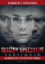 Secret Wars (2014) afişi
