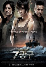Sektör 7 (2011) afişi
