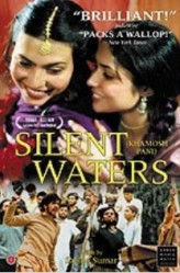 Sessiz Sular (2003) afişi