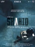 Shahid (2012) afişi