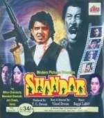 Shandaar (1990) afişi