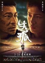 Shi gu (2015) afişi