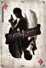 Sirius (2013) afişi