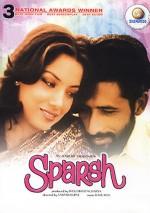 Sparsh (1980) afişi