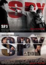 Spy (2015) afişi