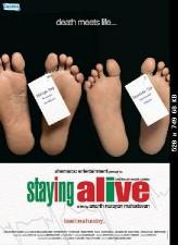 Staying Alive (2012) afişi
