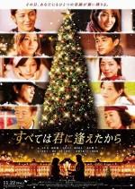 Subete wa kimi ni aetakara (2013) afişi