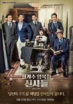 The Gentlemen of Wolgyesu Tailor Shop (2016) afişi