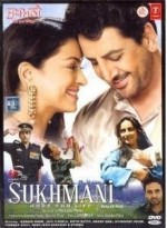 Sukhmani (2010) afişi