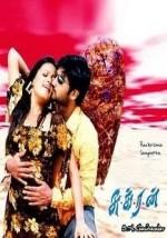 Sukran (2005) afişi