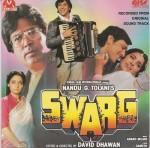 Swarg (1990) afişi