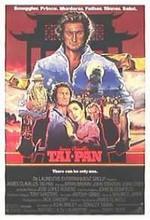 Tai-Pan (1986) afişi