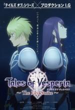 Tales Of Vesperia: The First Strike (2009) afişi