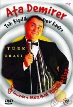 Tek Kişilik Dev Kadro (2006) afişi