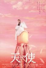 Tenshi (2006) afişi