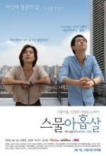 The Age Of Twenty-nine (2011) afişi