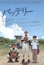 The Battery (2007) afişi