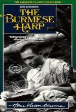 The Burmese Harp (ı) (1956) afişi