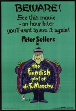 The Fiendish Plot Of Dr. Fu Manchu (1980) afişi