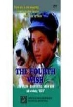 The Fourth Wish (1976) afişi