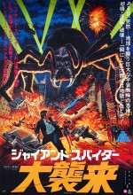 The Giant Spider ınvasion (ı) (1975) afişi