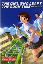 The Girl Who Leapt Through Time (2006) afişi