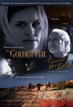 The Golden Veil (2011) afişi