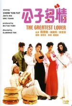 The Greatest Lover (1988) afişi