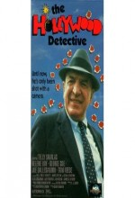The Hollywood Detective (1989) afişi