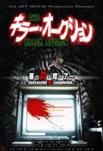 The Killer Auction (2010) afişi