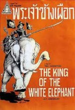 The King Of The White Elephant (1940) afişi