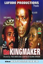 The Kingmaker (2003) afişi