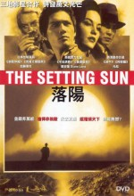 The Setting Sun (1992) afişi