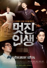 The Story Of My Life (2011) afişi