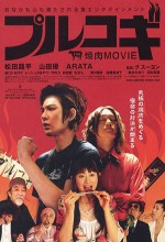 The Yakiniku Movie: Bulgogi (2007) afişi