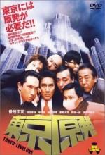 Tôkyô Genpatsu (2004) afişi