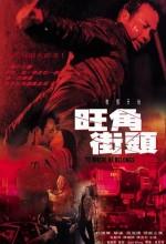 To Where He Belongs (2000) afişi