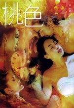 Toh Sik (2004) afişi