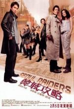 Tokyo Raiders 2 (2005) afişi