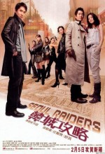 Tokyo Raiders 2