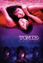 Tomie: Revenge