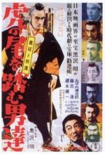 Tora No O Wo Fumu Otokotachi