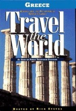 Travel The World: Greece - Athens And The Peloponnes, Greek ıslands (1997) afişi