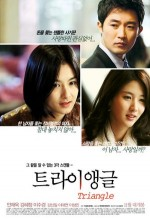 Triangle Love (2009) afişi